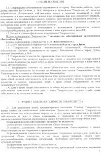 b16a_ustav02