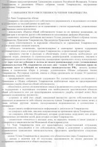 b16a_ustav07