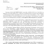 b16a_mosenergosbyt_160510_2