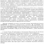 b16a_mosenergosbyt_160510_3